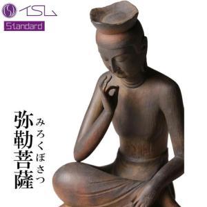 イスム 仏像 弥勒菩薩 みろくぼさつ 003012 イSム Standard スタンダード フィギュア|yuyu-honpo