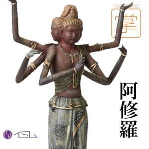 イスム 阿修羅  あしゅら イSム TanaCOCORO[掌] てのひら[掌]サイズの仏像フィギュア tc3523|yuyu-honpo