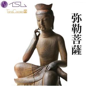 イスム 弥勒菩薩 みろくぼさつ イSム TanaCOCORO[掌] てのひら[掌]サイズの仏像フィギュア|yuyu-honpo