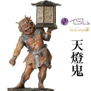 イスム 仏像 天燈鬼 てんとうき イSム TanaCOCORO[掌] tc3507 仏像 フィギュア|yuyu-honpo