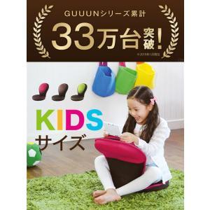 子供用座椅子 背筋がGUUUN 美姿勢座椅子 コンパクト KIDSサイズ グリーン/ピンク/ブラウン 新生活応援グッズ|yuyu-honpo