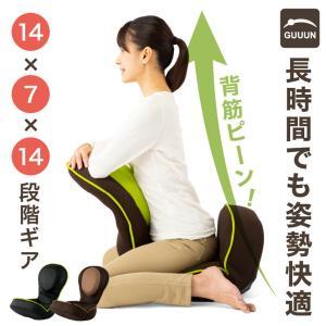 背筋がGUUUN 美姿勢座椅子パーソナル 背筋がグーン プロイデア ゲーム 座椅子 PC作業 テレワーク|yuyu-honpo