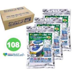 非常用トイレ セルレット 108回分セット S-108F(凝固剤×108、汚物袋×108)後藤 断水 災害対策 ※代引き不可 yuyu-honpo