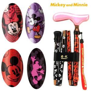 ディズニー ミッキー&ミニー 杖 折り畳み式 disney ステッキ ミッキー柄 折りたたみ杖 yuyu-honpo