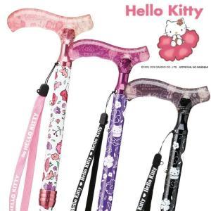 サンリオ ハローキティ 杖 おりたたみ式 HK-31/HK-32/HK-33 キティちゃん ストラップ付 hello kitty 女性 女の子 yuyu-honpo