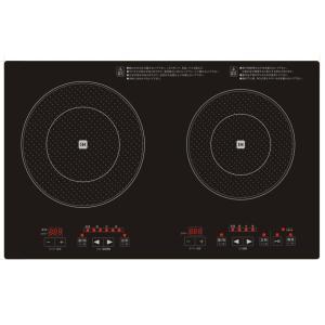 エスケイジャパン IH調理器 SKJ-YA142H 2口コンロ 卓上 電気調理器 IHクッキングヒーター|yuyu-honpo