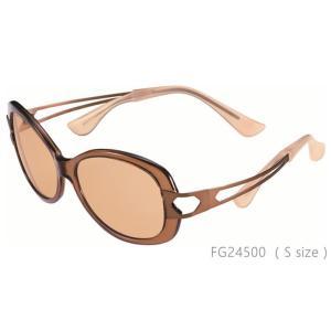 ちょこサン FG24500 Sサイズ ブラウン ChocoSun  サングラス シャルマン|yuyu-honpo
