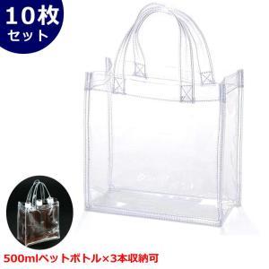 伊高 透明ビニールバッグ トート 10枚セット まとめ買い CB-2020 PVC クリアバッグ 会社 法人 貴重品 社内用|yuyu-honpo