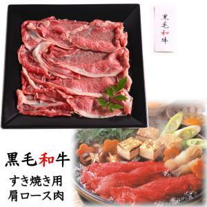 黒毛和牛 すきやき肉 肩ロース 200g 浜松 和牛 ギフト 冷凍便 JB91202  代引き不可|yuyu-honpo