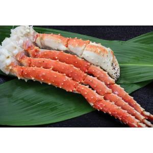 タラバ蟹 肩脚 500g 1肩 キングマカデミアンジャパン 代引き不可|yuyu-honpo