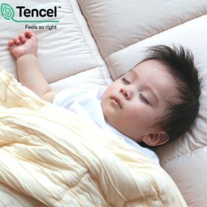 マシュマロ ベビーケット 85×115cm ベビー布団 赤ちゃん 寝具 テンセル素材 天然 日本製 yuyu-honpo