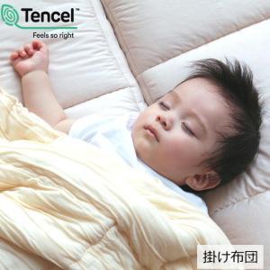 日本製 マシュマロフトン 115×135cm ミルクティベージュ 赤ちゃん ベビー 掛け布団 掛けふとん 木村綿業 yuyu-honpo