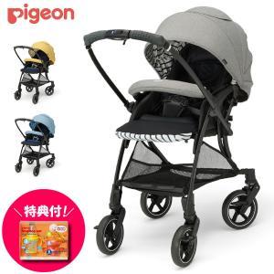 W特典付き 2021年モデル ピジョン ランフィ RB1 A型ベビーカー 1ヶ月〜36ヶ月頃 赤ちゃん 両対面式 シングルタイヤ 軽量 Runfee yuyu-honpo