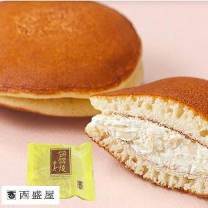 西盛屋 チーズどら焼き 10個入り セット 長岡 銘菓 和菓子 ギフト おとり寄せ スイーツ 個包装 代引き不可|yuyu-honpo
