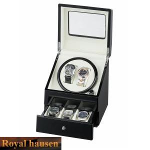 ロイヤルハウゼン ワインディングマシン 2連式 (2本巻き3本収納)ブラック ワインディングマシーン 時計 自動巻き マブチモーター|yuyu-honpo