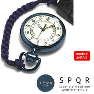 SPQR スポール NURSEWATCH ナースウォッチ ブルー 蓄光 アナログ文字盤|yuyu-honpo