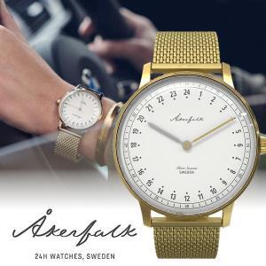 Åkerfalk オーカーフォーク ゴールド AK-122 スウェーデン 24時間表示 アナログ  腕時計 正規販売店|yuyu-honpo