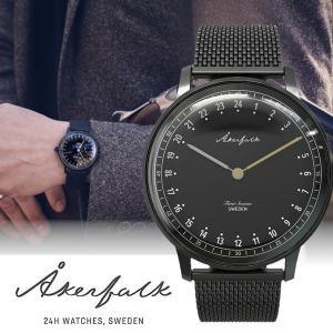 Åkerfalk オーカーフォーク ブラック AK-153 スウェーデン 24時間表示 アナログ  腕時計 正規販売店|yuyu-honpo