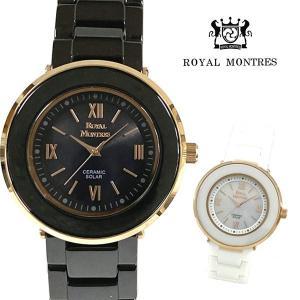 ロイヤルモントレス セラミック・ソーラー腕時計 メンズモデル ブラックゴールド ホワイトゴールド ソーラーウォッチ ROYAL MONTRES|yuyu-honpo