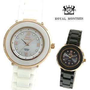 ロイヤルモントレス セラミック・ソーラー腕時計 レディースモデル ブラックゴールド ホワイトゴールド ソーラーウォッチ ROYAL MONTRES|yuyu-honpo