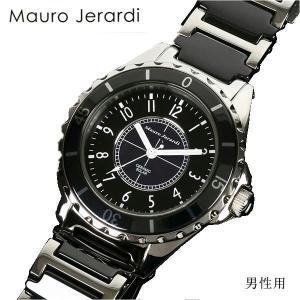 マウロジェラルディ セラミックソーラー時計 MJ041-1 ブラック 男性 メンズ 腕時計|yuyu-honpo