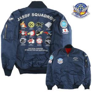 航空自衛隊60周年記念パイロットジャンパー メンズ ジャンパー ブルゾン|yuyu-honpo