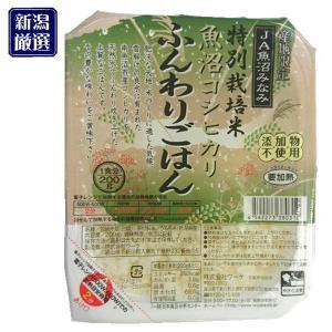 JA魚沼みなみ 魚沼産コシヒカリ ふんわりごはん 200g×1ケース(24入り) 特栽米 白米 レトルト パックご飯 ※代引き不可|yuyu-honpo