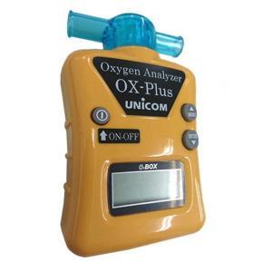 ユニコム 酸素濃度計 オーエックスプラス OX-PLUS オキシメーター 酸素濃度測定 計測器 ペット UNICOM|yuyu-honpo