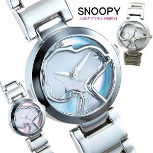 SNOOPY スヌーピー 天然ダイヤモンド 腕時計 ピーナッツ正式ライセンス品 ウォッチ 時計|yuyu-honpo
