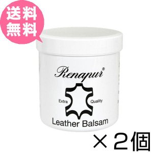 ラナパー レザートリートメント 250ml×2個セット RA250 レザークリーム