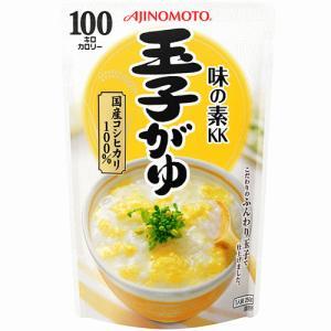 ●味の素 玉子がゆ 250g×9袋入【1箱】t...の関連商品9