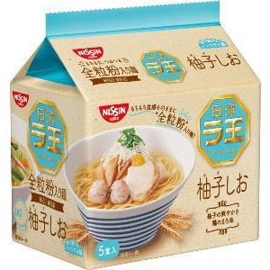 ●日清ラ王 5食袋 柚子しお■c6t3#-8G