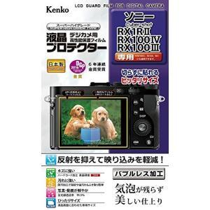 ●Kenko 液晶保護フィルム 液晶プロテクター SONY Cyber-shot RX1RII/RX...