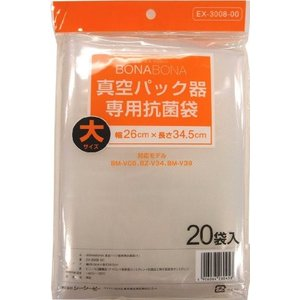 ●CCP 【BONABONAシリーズ】 真空パック器専用抗菌袋(大20枚入り) <BM-V05...