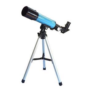 ●MIZAR(ミザールテック) 天体望遠鏡 屈折式 50mm 口径 コンパクトタイプ 経緯台 三脚 ...