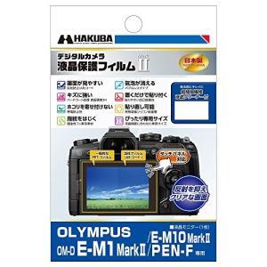 ●HAKUBA 液晶保護フィルムMarkII OLYMPUS OM-D E-M1 MarkII/E-...