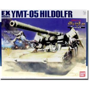 【新品・ホビー・フィギュア】 ・EXモデル 1/144 ヒルドルブ (機動戦士ガンダム MS IGL...