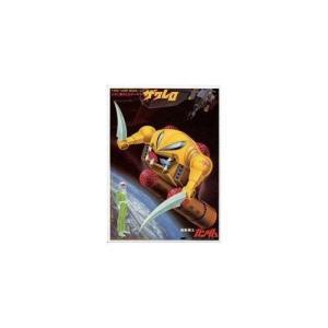 【新品・ホビー・フィギュア】 ・1/550 MA-04X ザクレロ (機動戦士ガンダム)   ・あな...