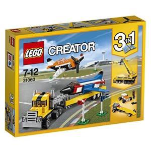 レゴ(LEGO) クリエイター エアショーセット...の商品画像