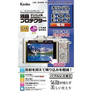 ●Kenko 液晶保護フィルム 液晶プロテクター OLYMPUS PEN E-PL8/E-PL7用 ...