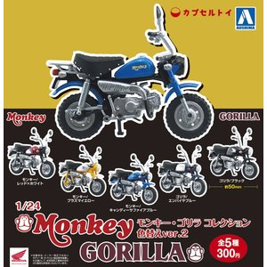 全5種類  ・モンキー/レッド×ホワイト ・モンキー/プラズマイエロー ・モンキー/キャンディサファ...