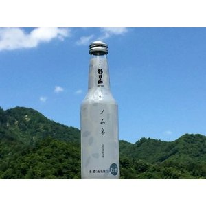 地域限定の日本酒スパークリング  地元の米と水を用い、先人たちから受け継がれた技で 誰からもおいしい...