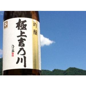 吉乃川 極上吉乃川 吟醸酒 1800ml カートン入