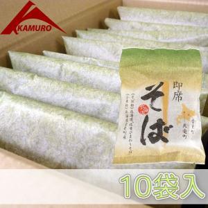 10袋箱入り!即席そば 北海道北竜ひまわりそば 即席麺なのにスープまで本格派! お湯を注ぐだけ!|yuzawamarugoto