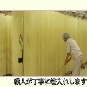 10袋箱入り!稲庭手延(いなにわてのべ)そうめん 即席麺なのにスープまで本格派! お湯を注ぐだけ! 比内地鶏スープ!|yuzawamarugoto|03
