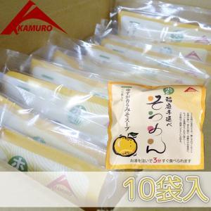 10袋箱入り!稲庭手延(いなにわてのべ)そうめん 即席麺なのにスープまで本格派! お湯を注ぐだけ! ゆずみそスープ!|yuzawamarugoto