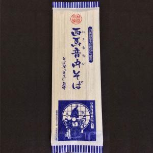 西馬音内蕎麦(そば) 箱入り6袋(180g×6) 羽後町の有名そば店彦三監修! 希少な逸品!|yuzawamarugoto