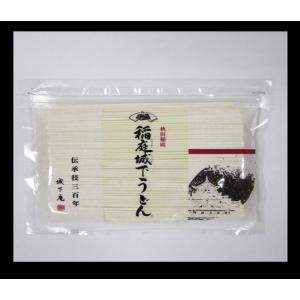 稲庭城下うどん (日本三大うどん) 熟練した職人の手延べから生まれる極上かつ希少な逸品!  切り下うどん300g×1袋 KF-50|yuzawamarugoto