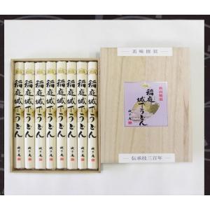 稲庭城下うどん (日本三大うどん) 熟練した職人の手延べから生まれる極上かつ希少な逸品!  160g×8袋 KK-50【桐箱】|yuzawamarugoto