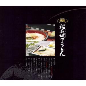 稲庭城下うどん詰め合わせ (日本三大うどん) 熟練した職人の手延べから生まれる極上かつ希少な逸品!  うどん160g×7袋 比内地鶏つゆ(33g×15袋) KM-50(H)|yuzawamarugoto|02